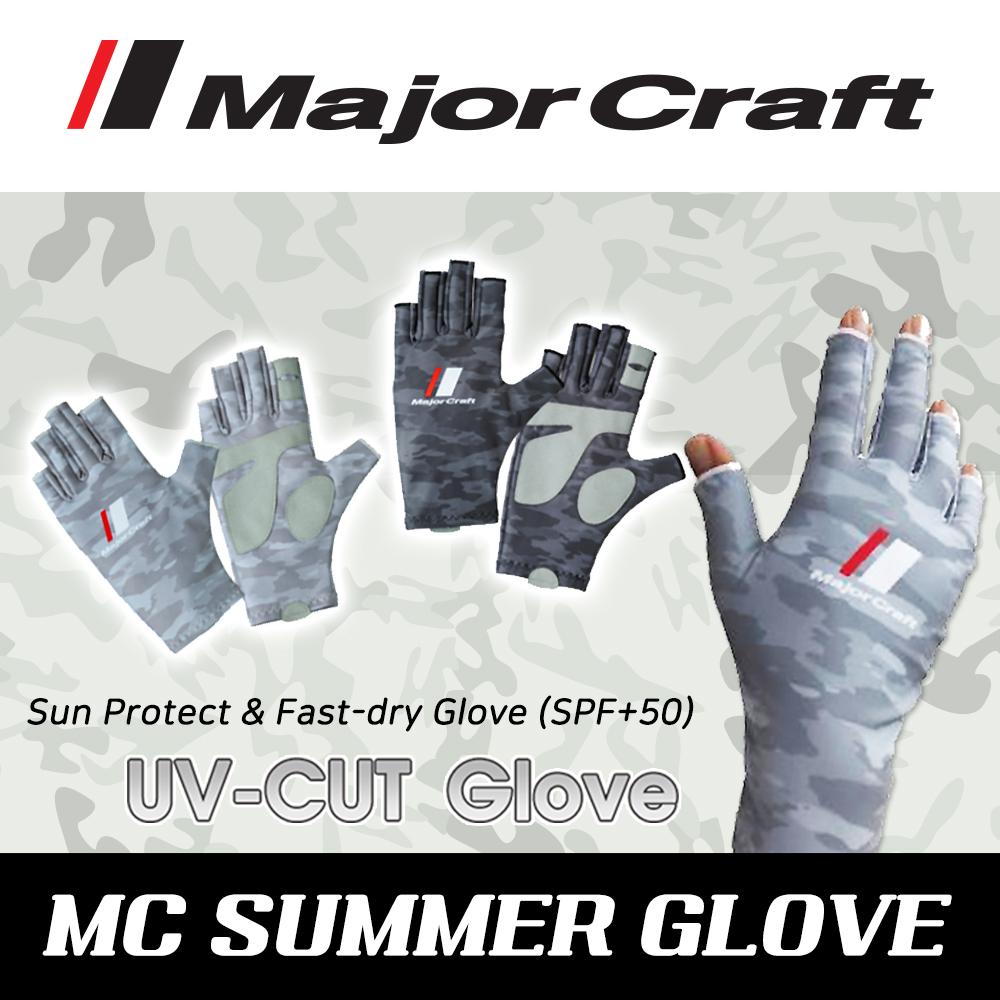MajorCraft-메이저크래프트 UV차단 글로브