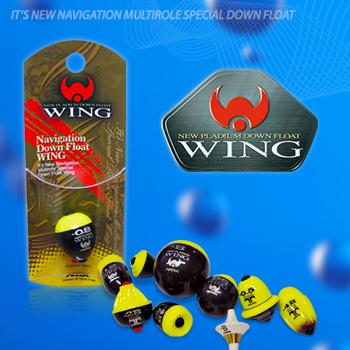 윙 – Wing