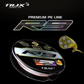 Tilix – R9