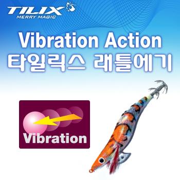 Tilix – 래틀에기