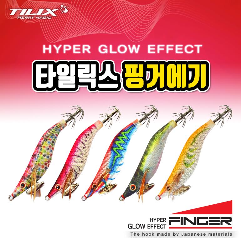 Tilix – 핑거에기